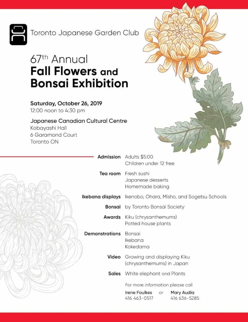 67th Annual Fall Flowers and Bonsai Exhibition